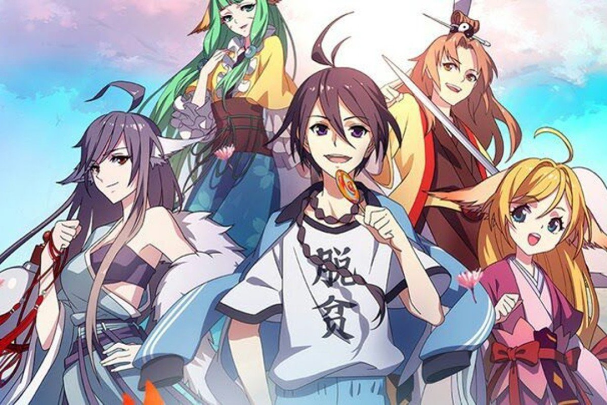 Chinese anime rising as country's tech giants engage in cartoon arms