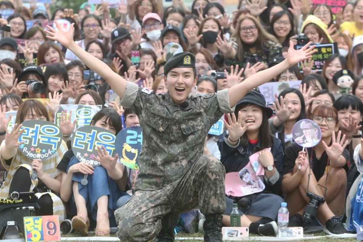 Super Junior datation Ryeowook meilleur endroit pour brancher en ligne