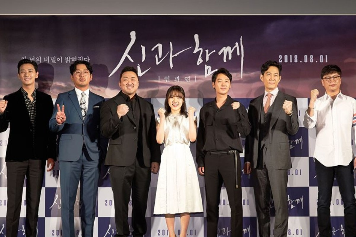 Along with Gods' sequel set to be another blockbuster in Asia