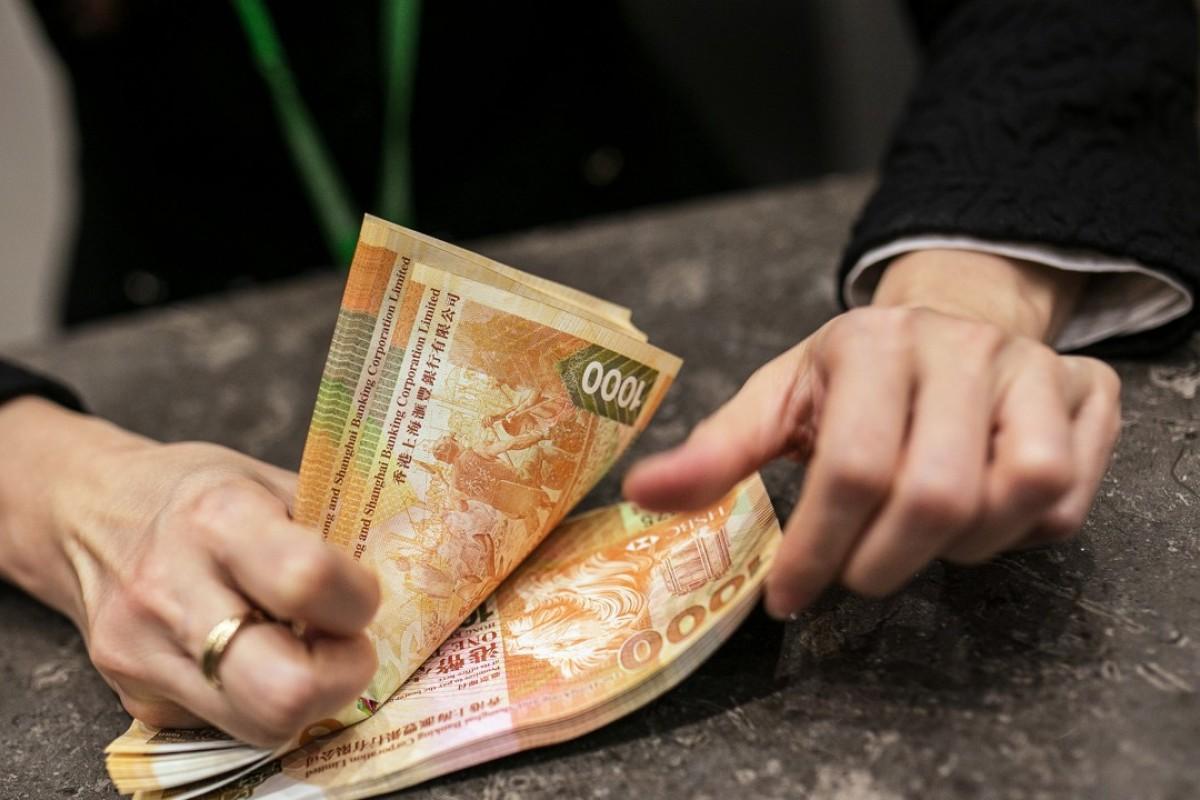 Hong Kong Monetary Authority spends HK$1 77 billion to