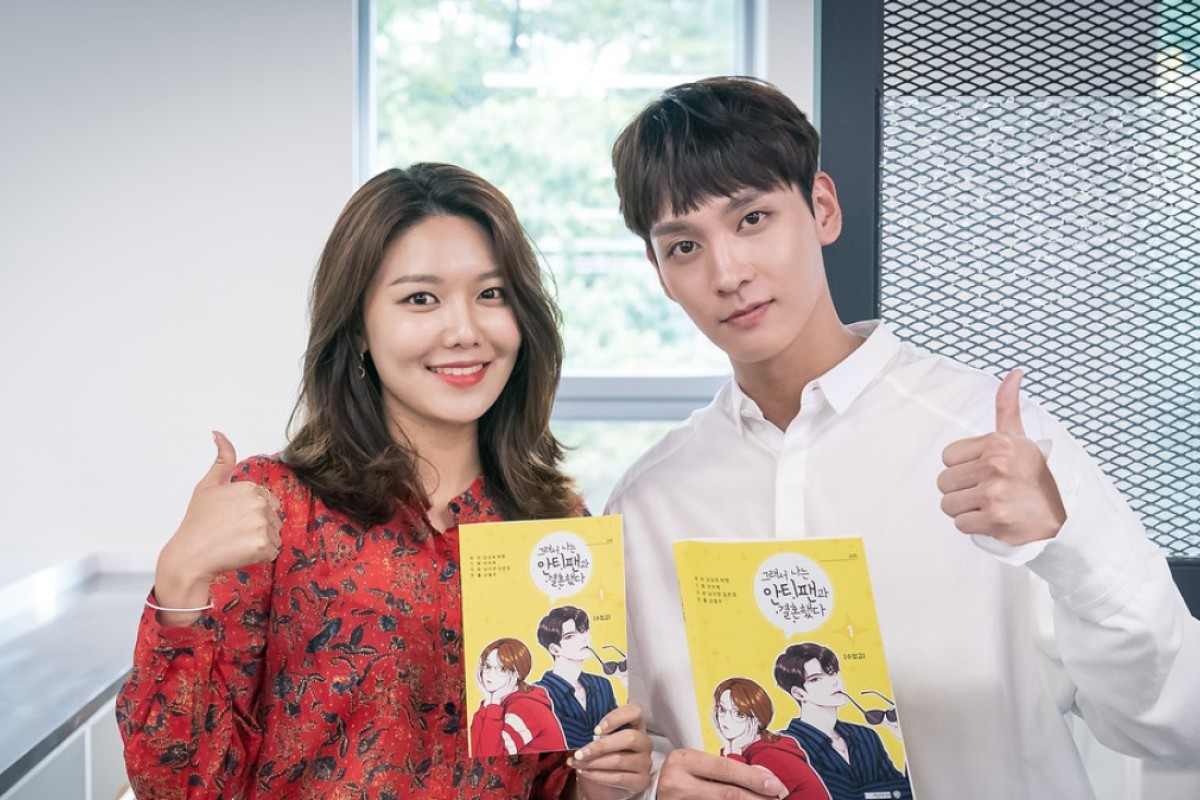 K-pop singer Sooyoung and 2PM's Chansung to star in K-drama, 'So I