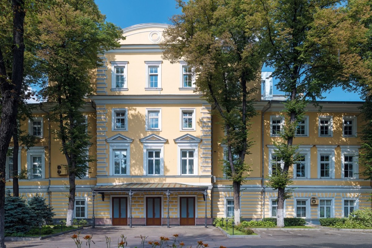 Moscow Mansion Where Joseph Stalin Deng Xiaoping And