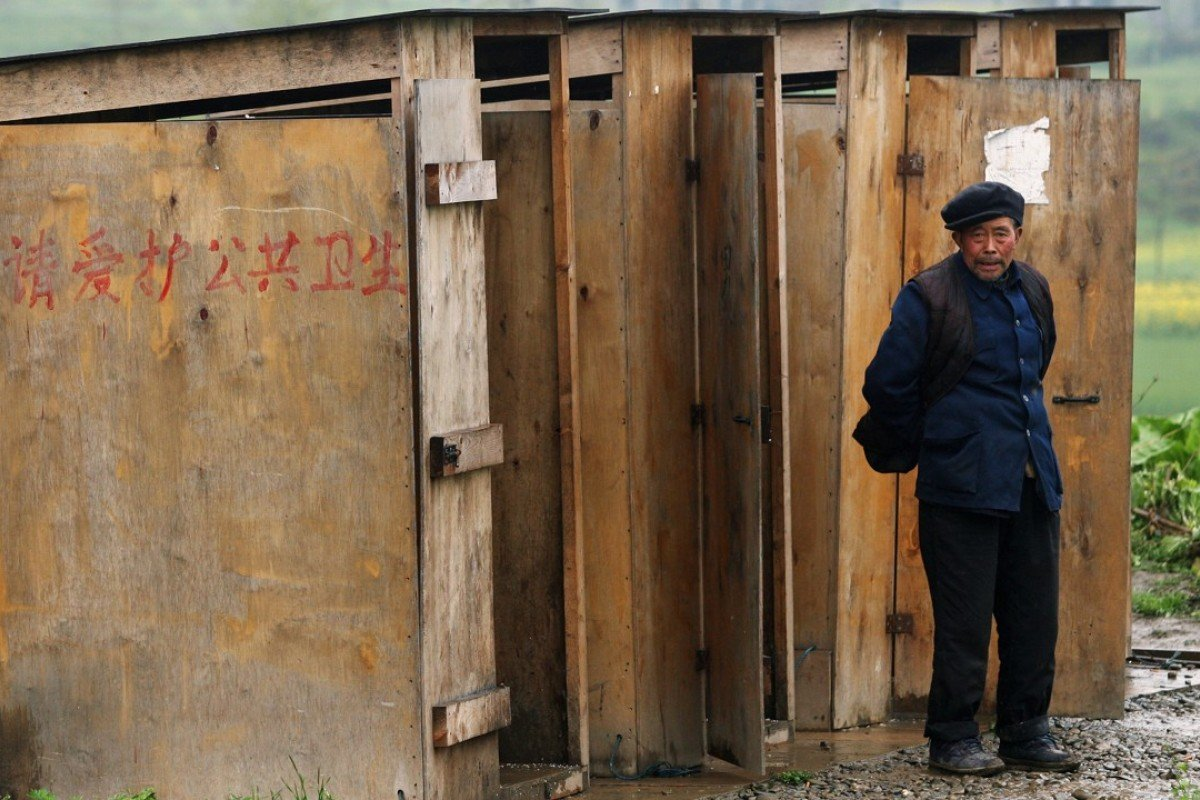 China's toilet revolution: why you no longer have to fear