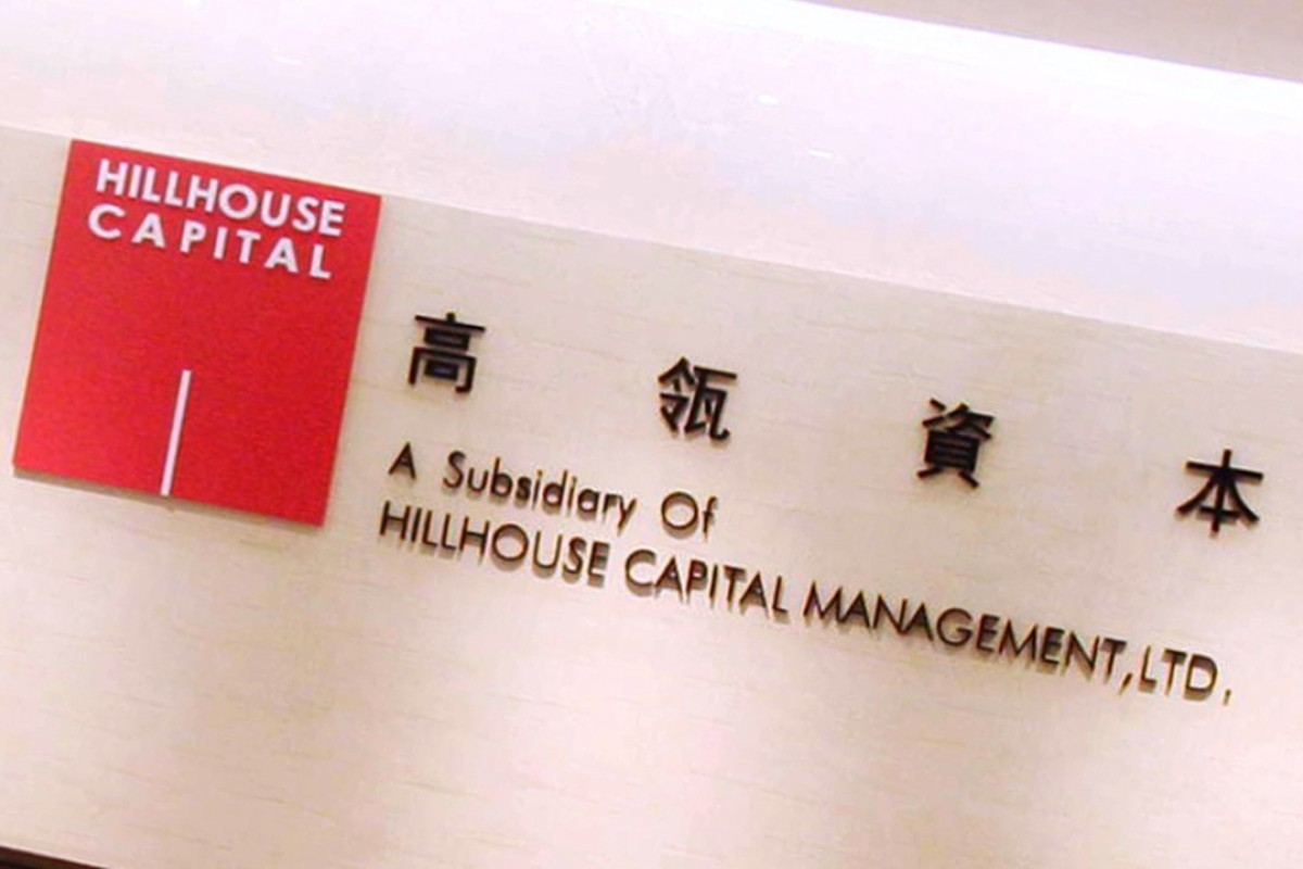 Hillhouse Capital raises record US$10 6 billion for private