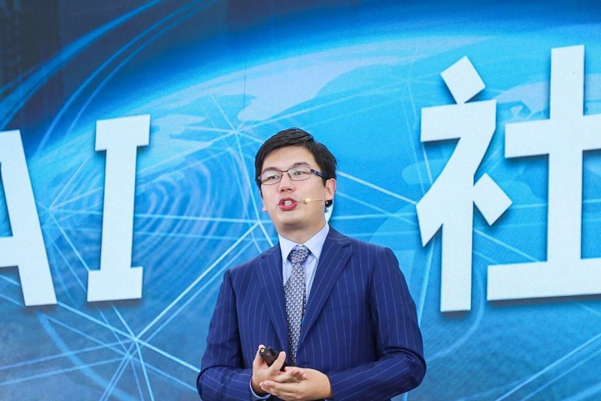 China's latest AI champion says technical standards needed