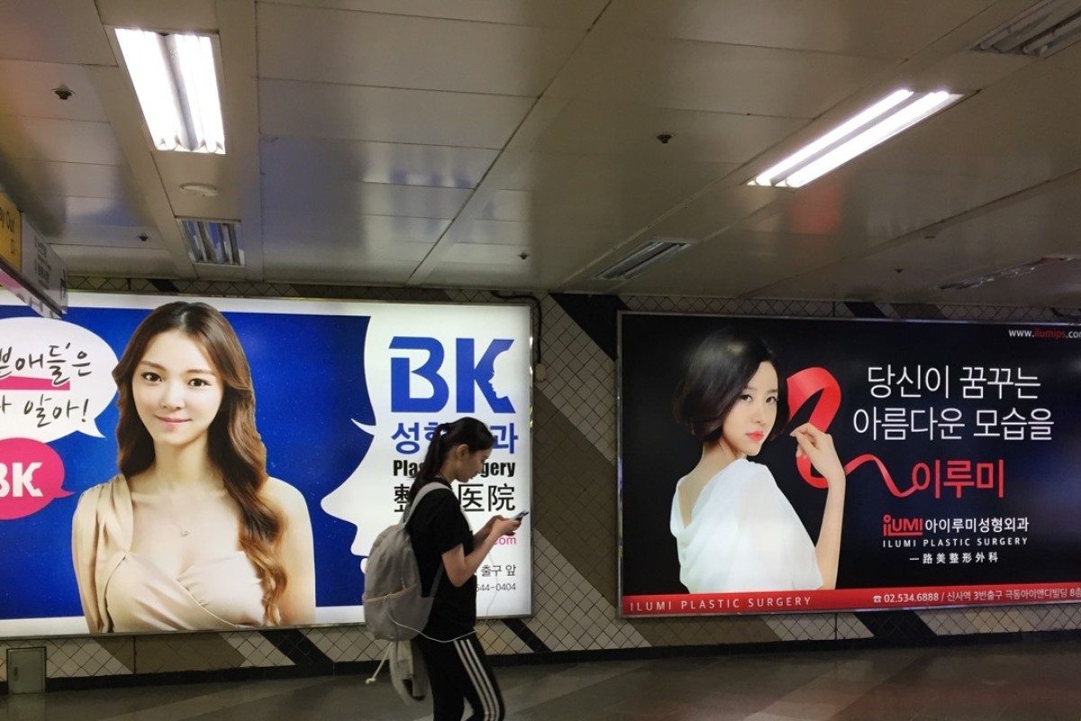 Being ugly hurts in South Korea: why it's so hard to say no to K-beauty