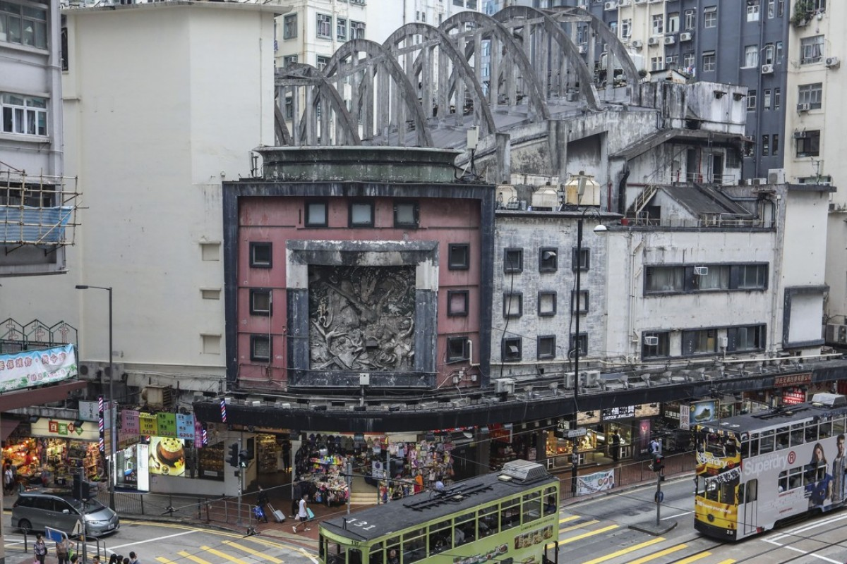 Make every effort to save State Theatre   South China