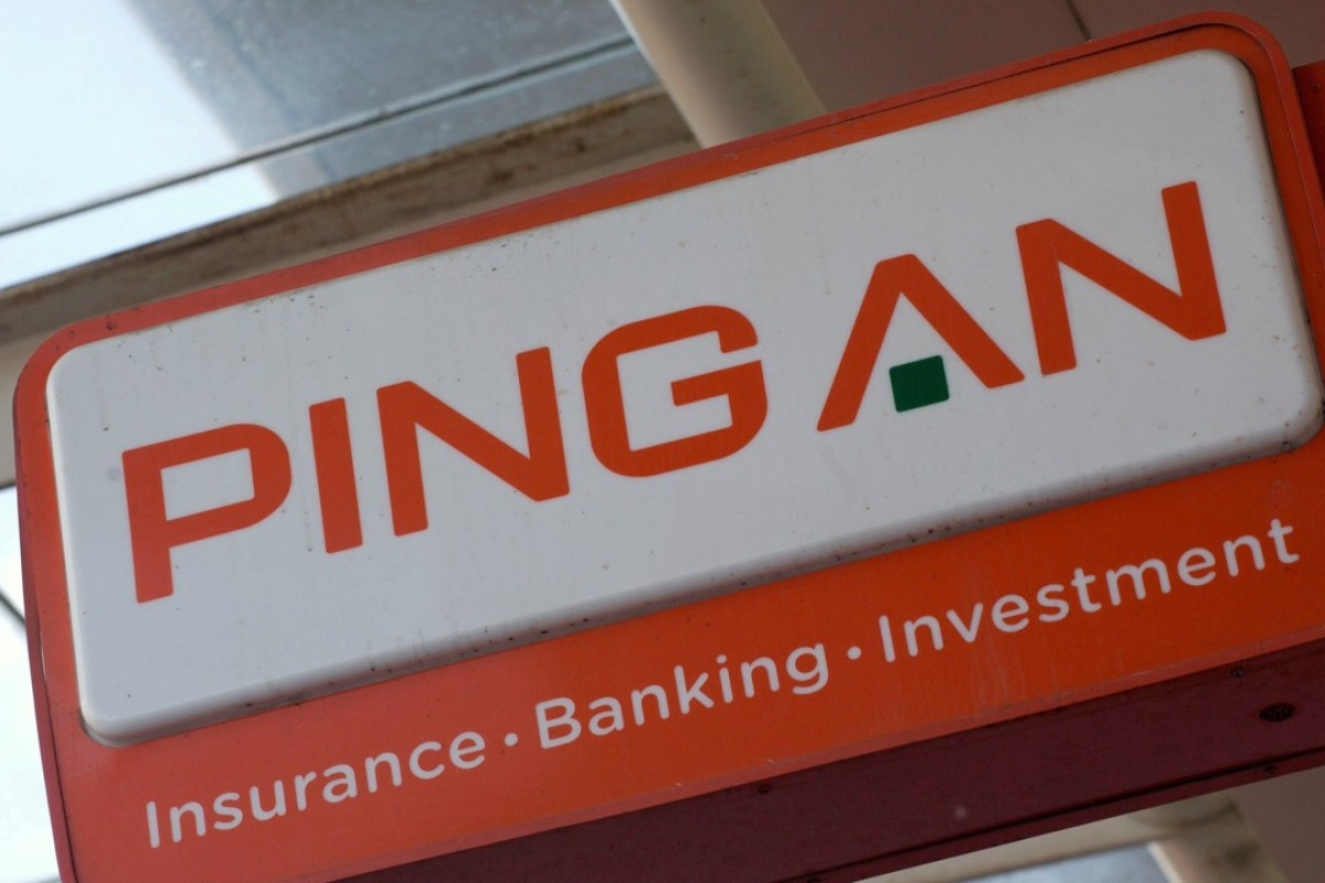 China's Ping An Insurance overtakes BlackRock to become HSBC's