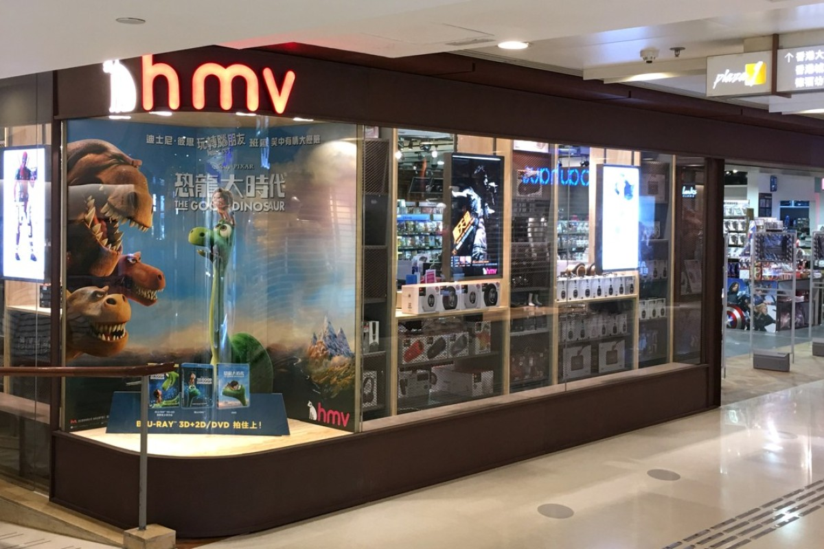 HMV store in Hong Kong's Kowloon Bay faces eviction over HK