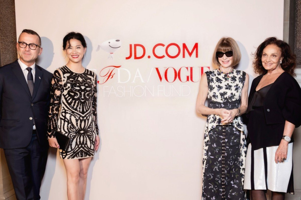 6f9b9ba2e0f In 2017 JD.com supported the CFDA Vogue Fashion Fund dinner. Pictured (