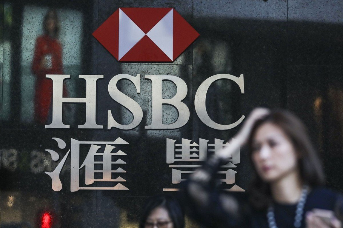 HSBC tightens e-wallet app security after PayMe breach