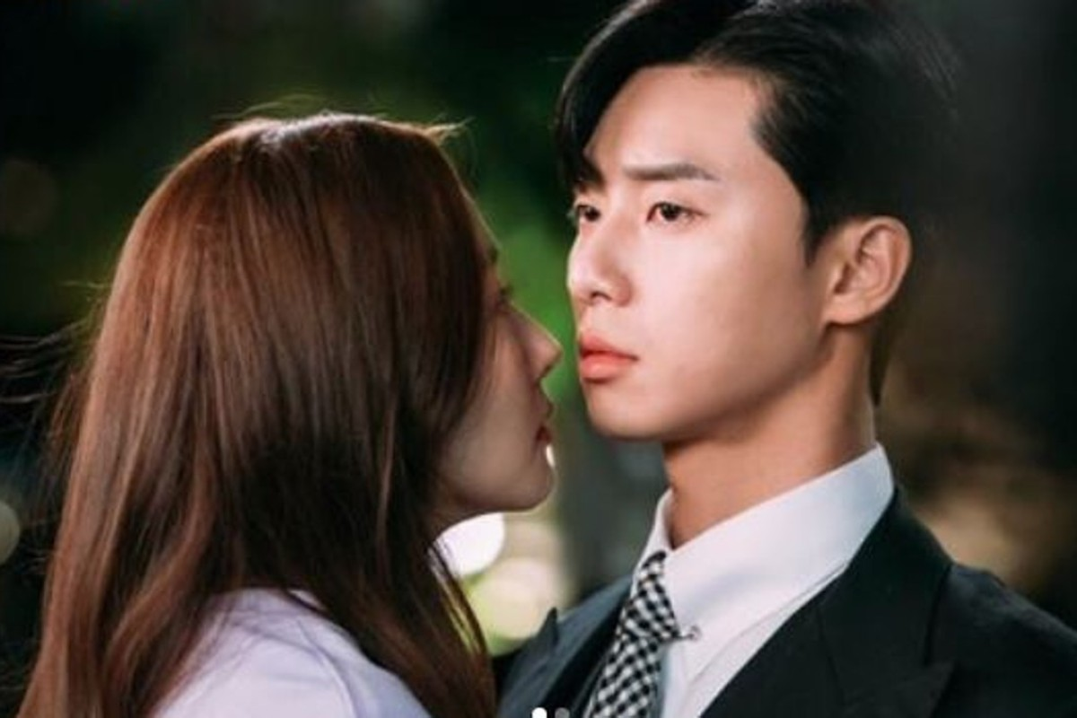 Happy Birthday Park Seo Joon 4 Tv And Movie Roles That Made Him The