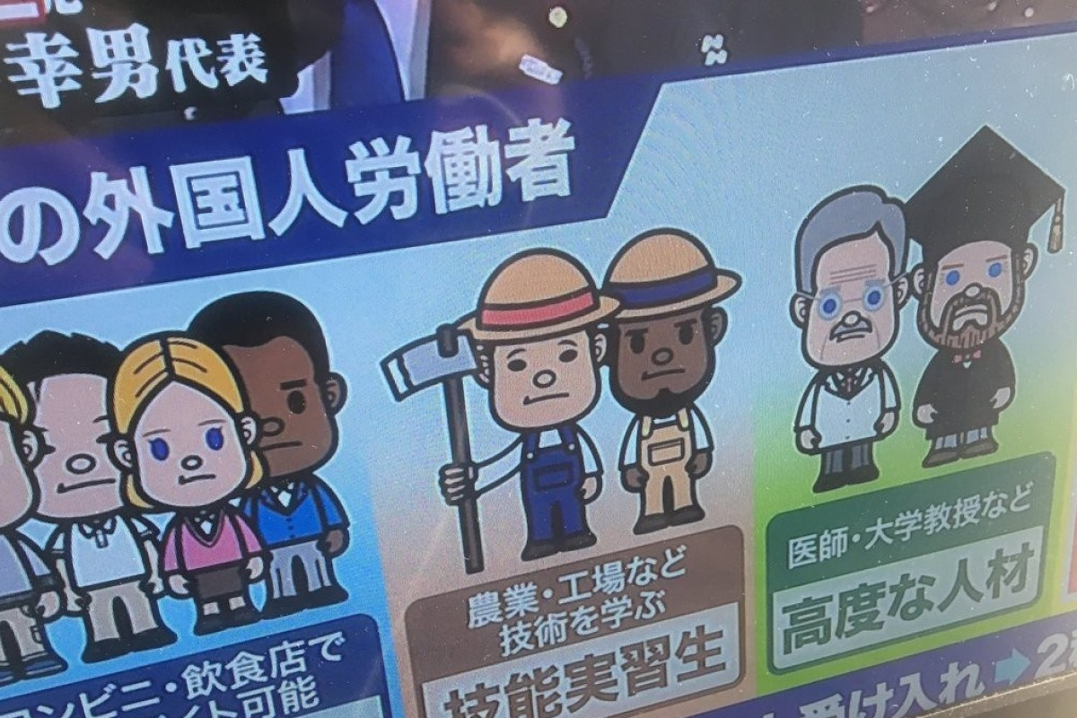'We need to look after our own': Japan's troubled relationship with immigration faces test with guest...