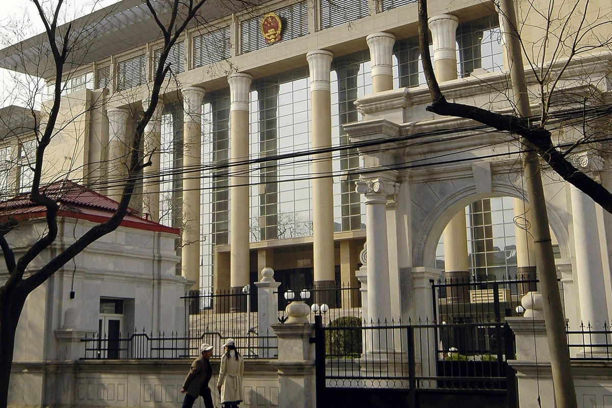 China launches appeal court for intellectual property right