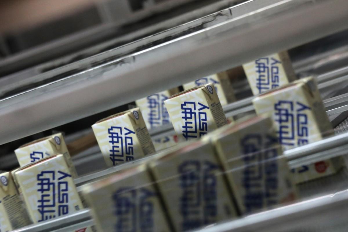 Cooler Than Marijuana Hong Kong S Iconic Vitasoy Drinks Brand Is