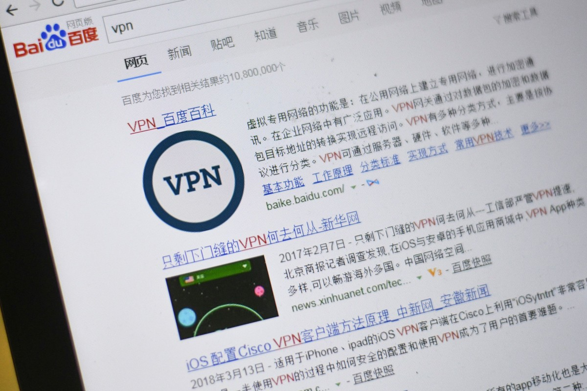 Chinese VPN user fined for accessing overseas websites as
