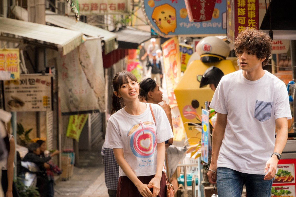 You Are the Apple of My Eye film review: poor Japanese