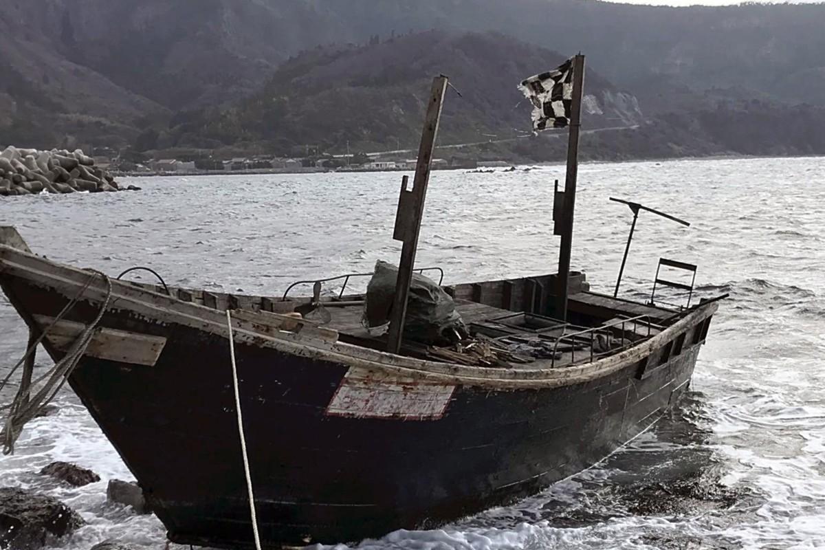 Ghost Ship Benefit Mob | Asdela