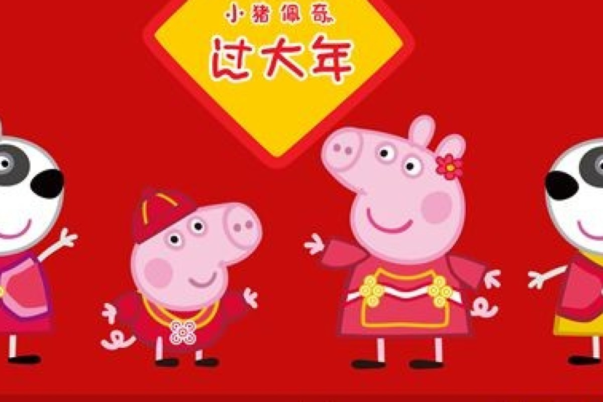 Peppa Pig To Celebrate Chinese New Year With Special Film South