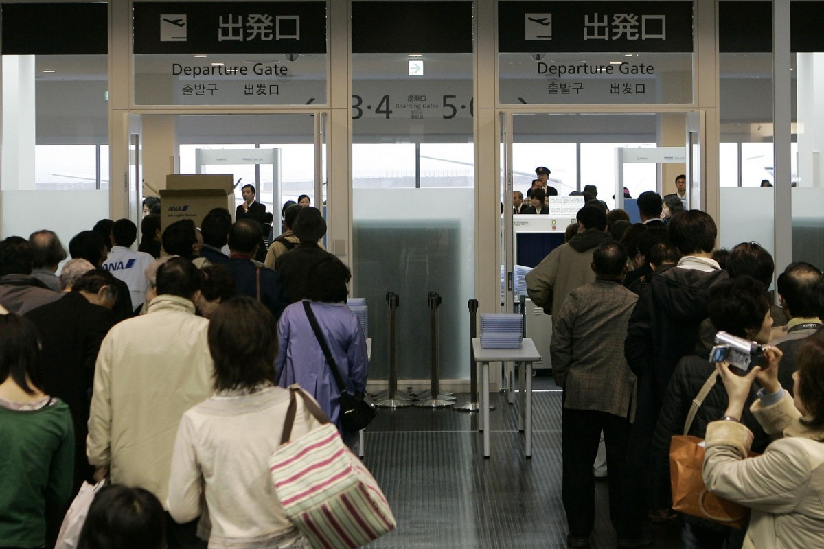 Japanese aviation industry alarmed by 'laxity' in US