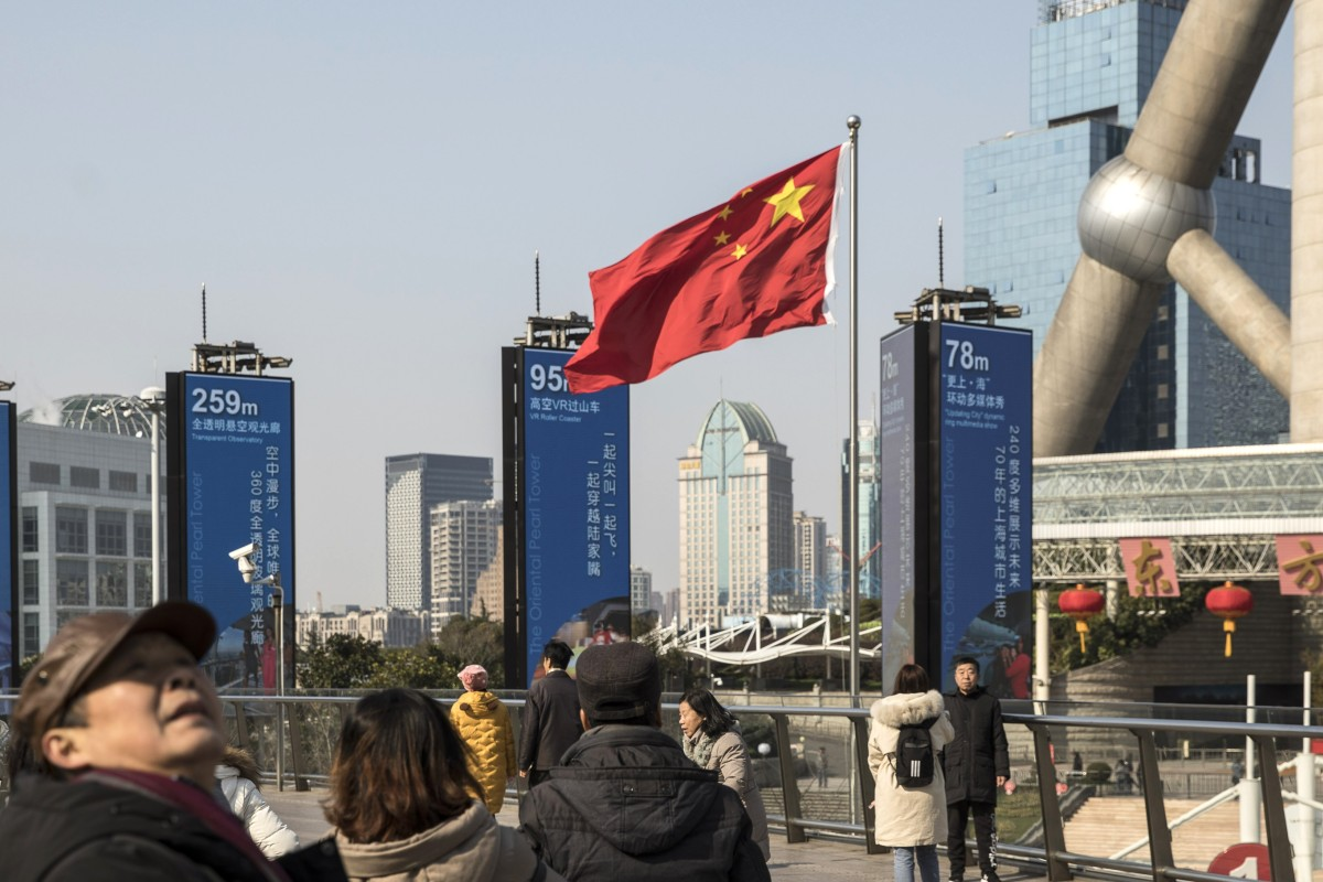 China's state-owned companies enjoy record profits, even as