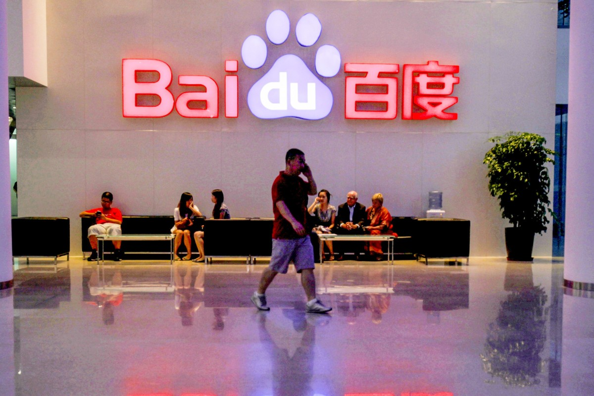 Baidu draws ire of netizens for promoting its own content in search