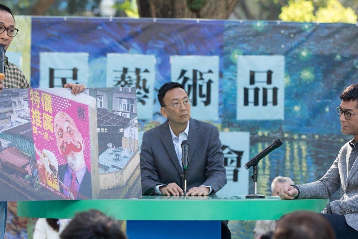 A Home with a View film review: Francis Ng, Louis Koo face off in