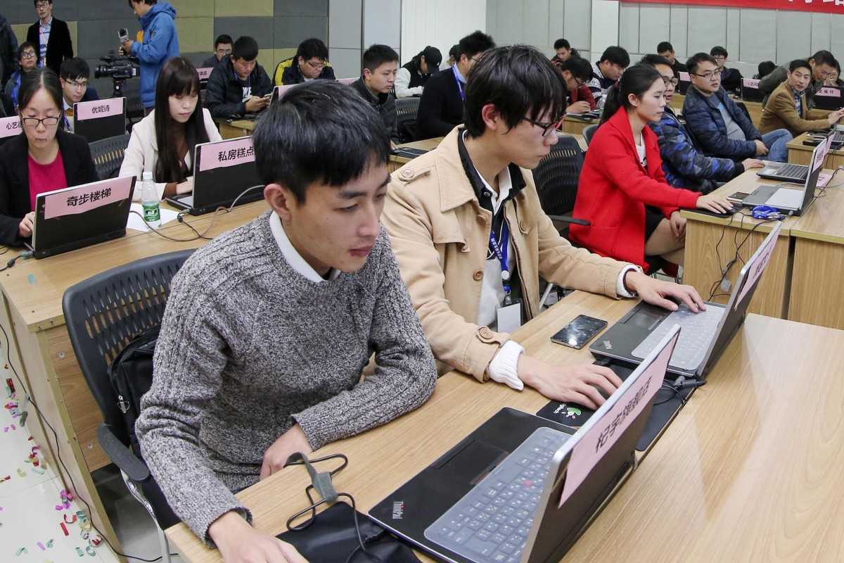 Job Hopping Days Are Over In Chinas Tech Sector As Start