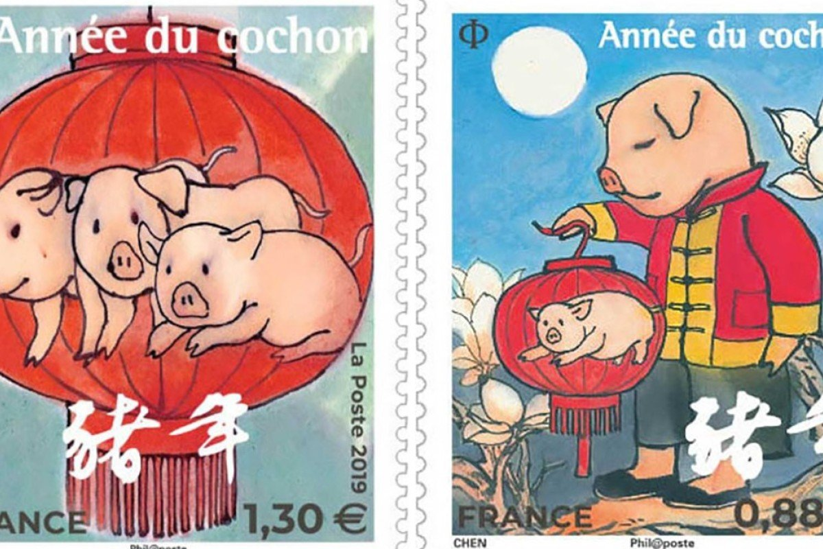 France marks year of the pig with special set of stamps | South