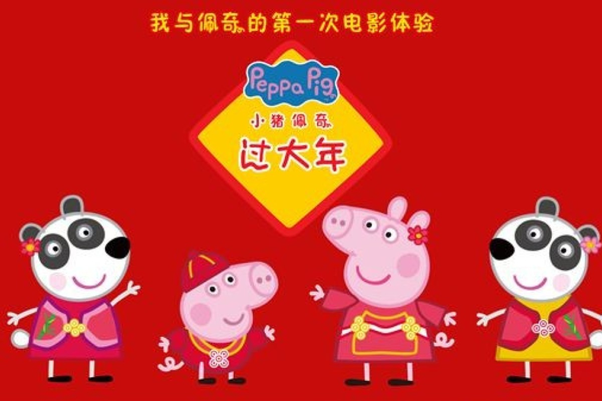 Why This Could Be The Year China Falls In Love With The Smiling Pink