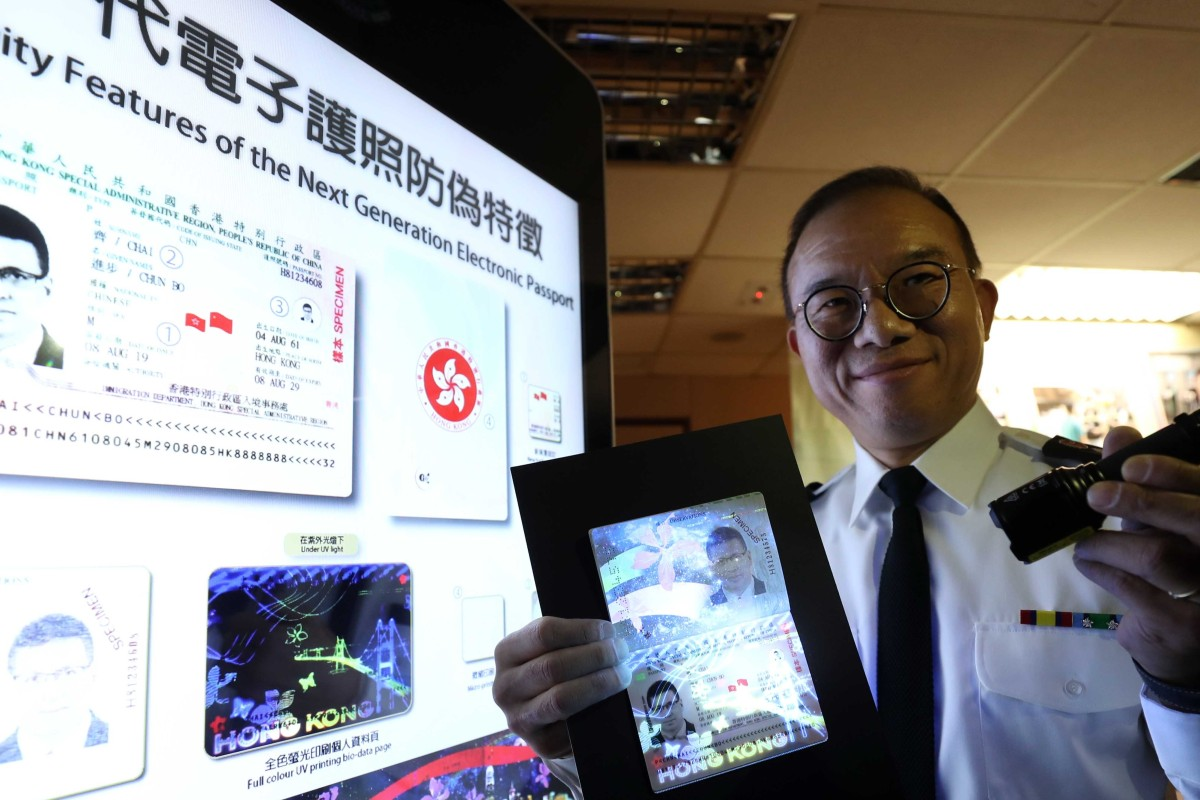 New Hong Kong passport to come with security updates, including