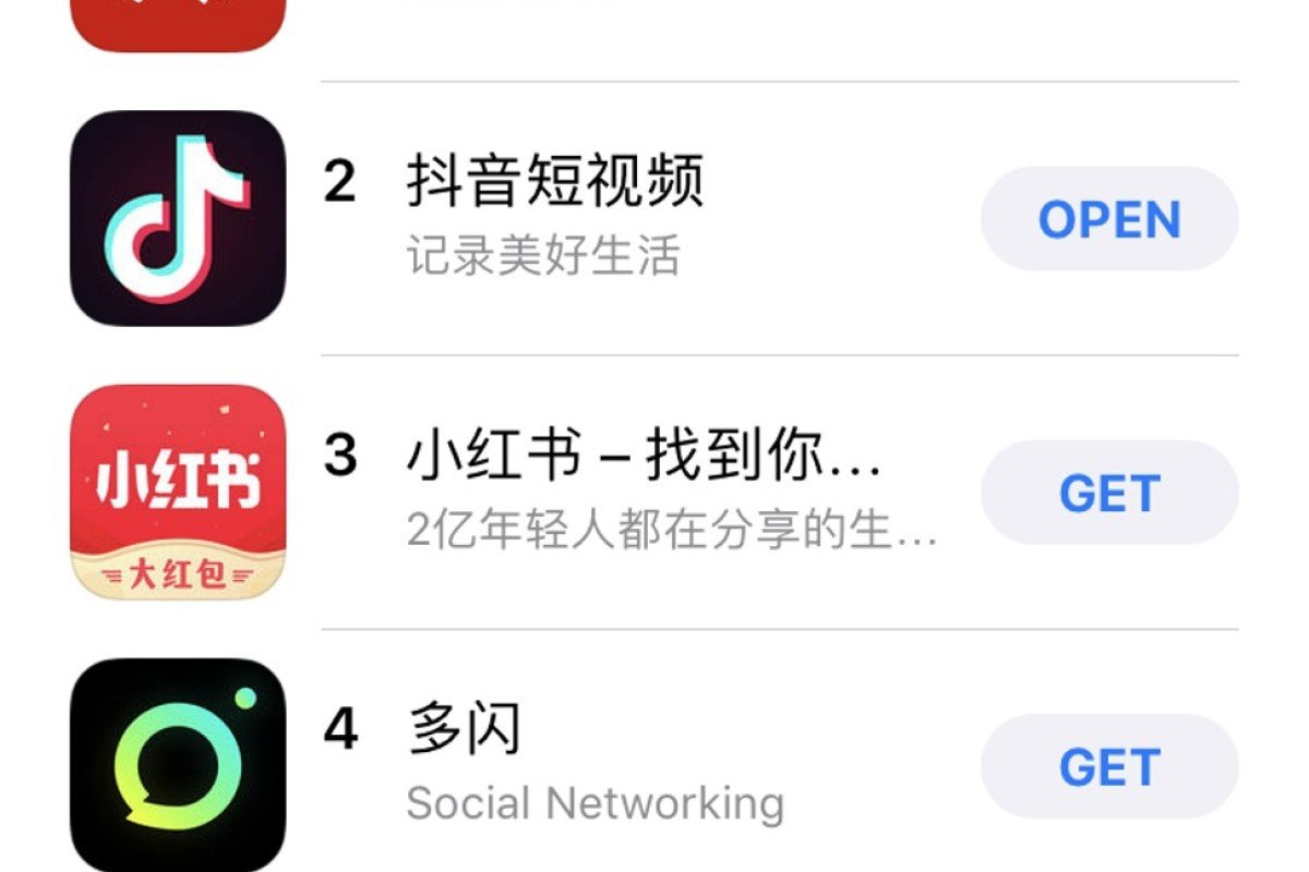 China's most popular app is a propaganda tool teaching Xi Jinping