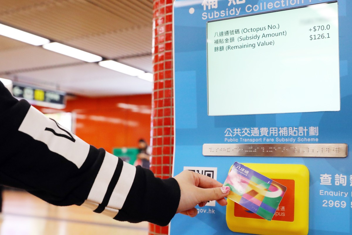 5006b3f61bd5 Commuters can collect their rebates at various points in MTR stations and  throughout the city.