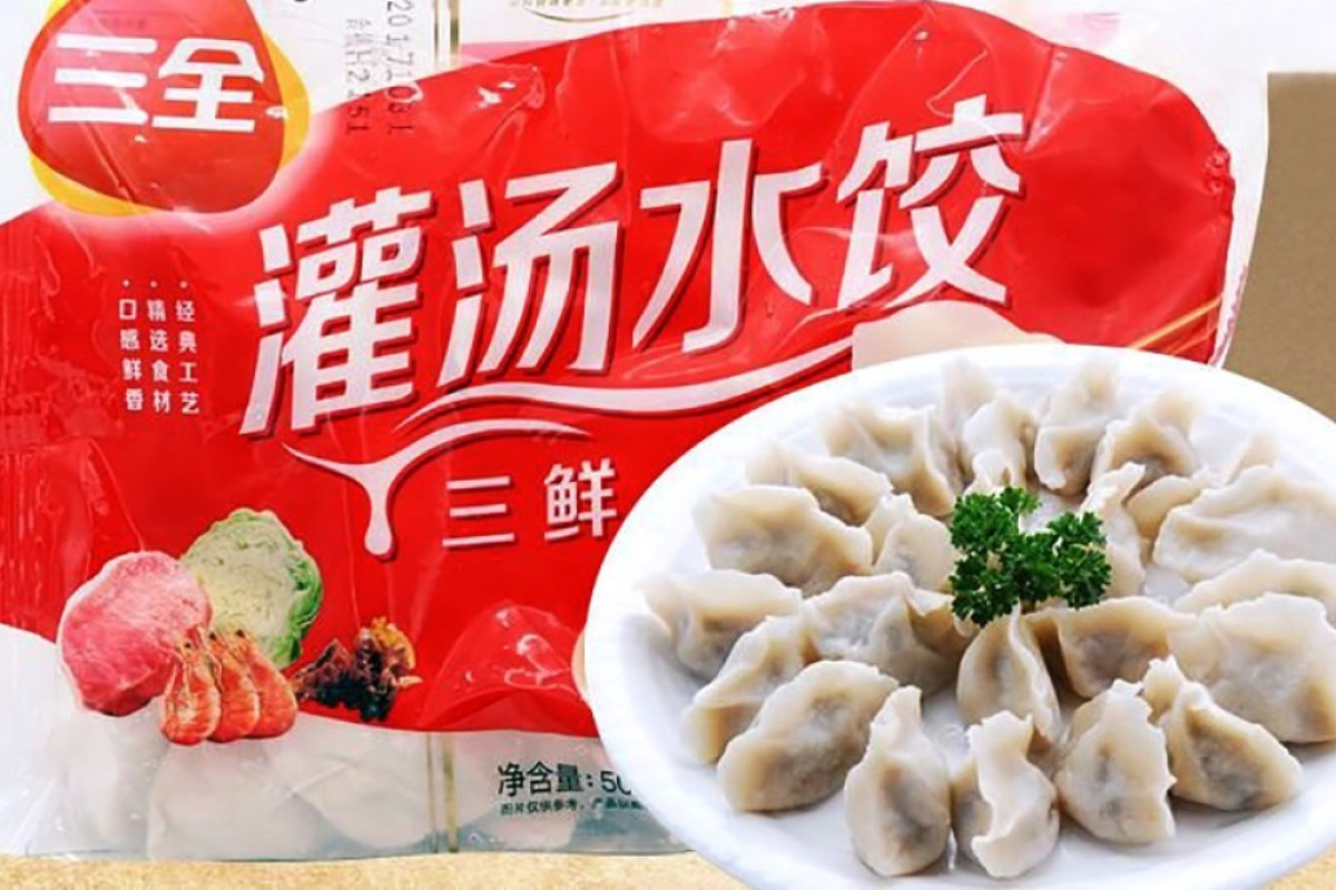 African swine fever found in Chinese frozen pork dumplings