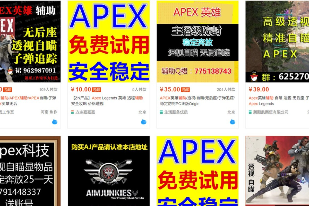 China has a black market for cheats in hit game Apex Legends