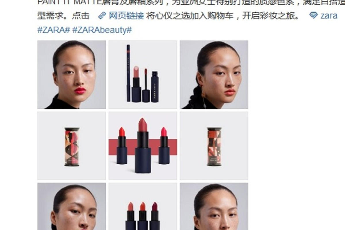 Are Chinese netizens right to be angry over Zara's photos of freckle