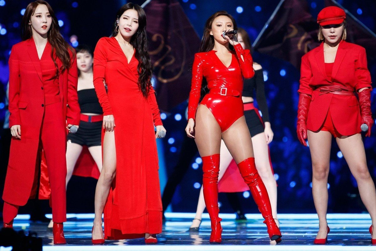 K-pop girl group MAMAMOO gears up for March comeback | South