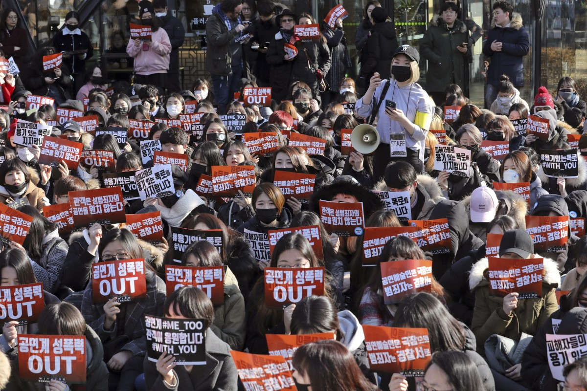 6282a8ca9 How South Korea s  MeToo generation fights sexual abuse in schools ...
