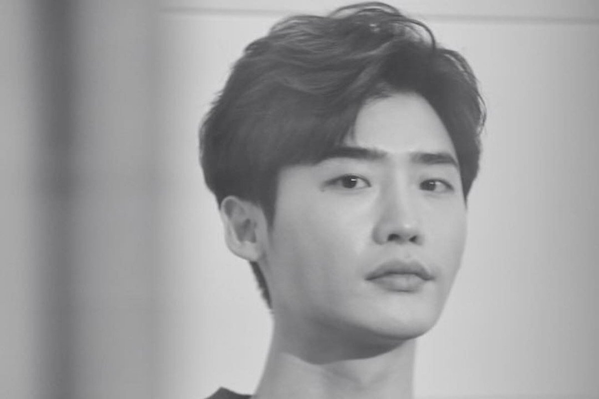 Injury forces Korean heartthrob actor Lee Jong-suk to miss 'active
