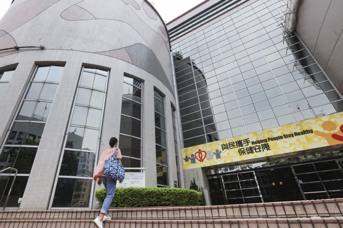Ailing public health care sector gets HK$80 6 billion shot
