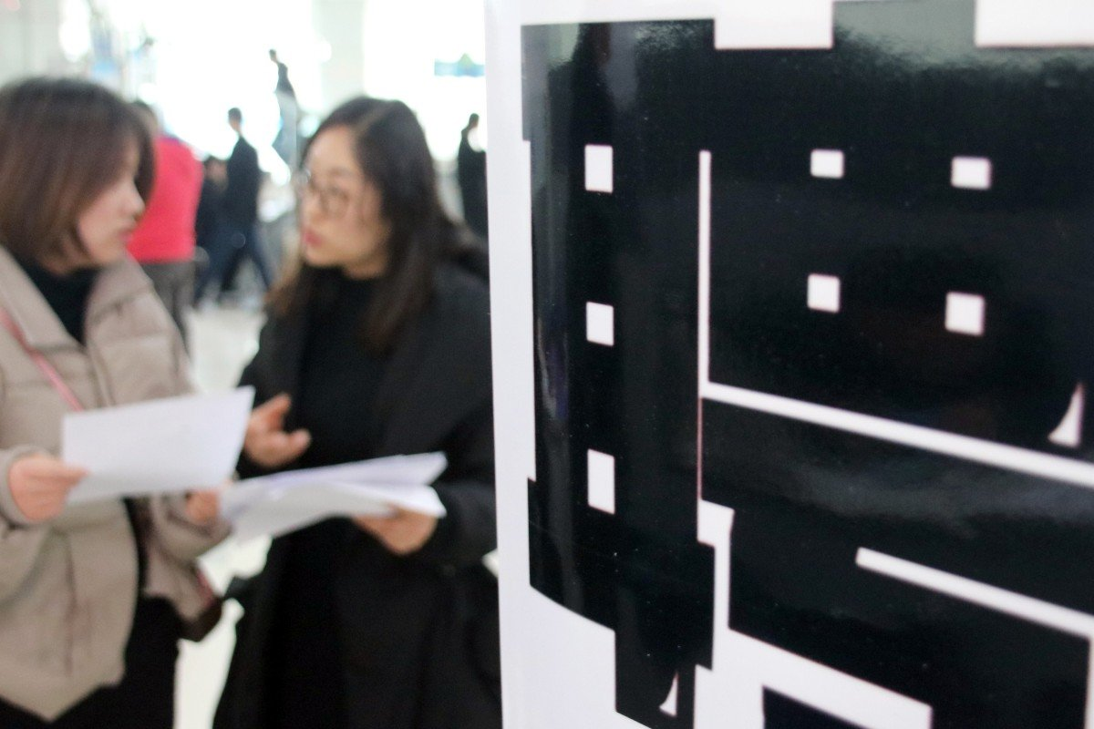 China's complicated employment picture amid an economic