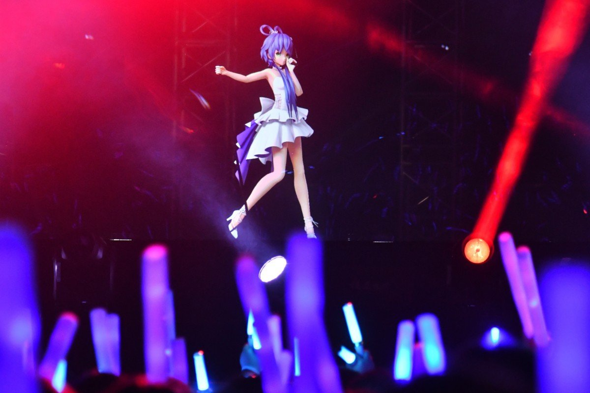 China's virtual idols meet their fans at the intersection of