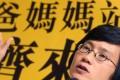 Parents Concern Group on National Education convenor Eva Chan Sik-chee. Photo: May Tse