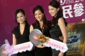 From left: Jacqueline Wong, first runner-up; Carat Cheung, pageant winner; and Tracy Chu, second runner-up. Photo: K.Y. Cheng
