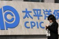 China Pacific Insurance (Group)