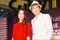 Cathy Lee Chui Chi-kei and Moses Chan Ho donated childhood photos