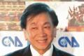 Taiwan IOC member Wu Ching-kuo