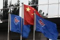 China's state-owned CNOOC is bidding to buy Canadian oil company Nexen. Photo: Reuters