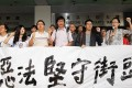 June 4 activists protest outside Eastern Law Court on Friday. Photo: Edward Wong