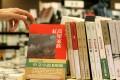 Copies of Mo Yan's book in a Causeway Bay shop. Photo: SCMP